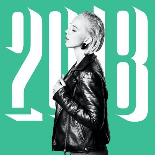SMA 2018 Branding