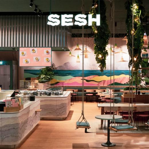 Award für Rebranding von SESH